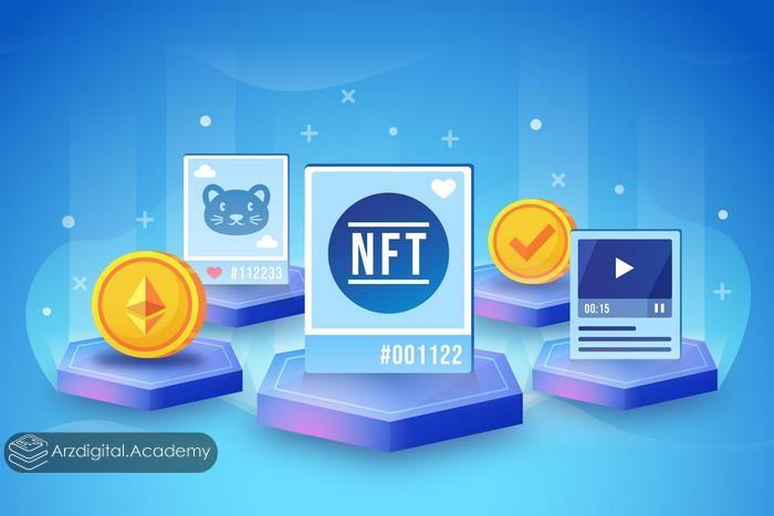 NFT چطور کار میکند؟