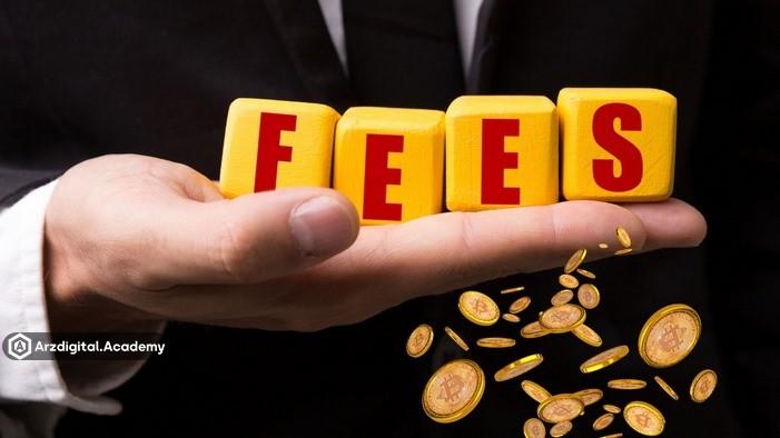 محاسبه کارمزد صرافی ارز دیجیتال