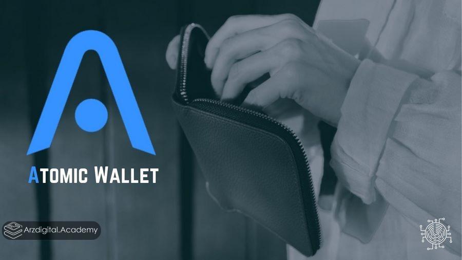 بازیابی Atomic wallet