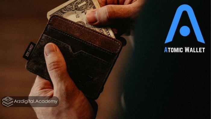 کیف پول اتمیک چیست