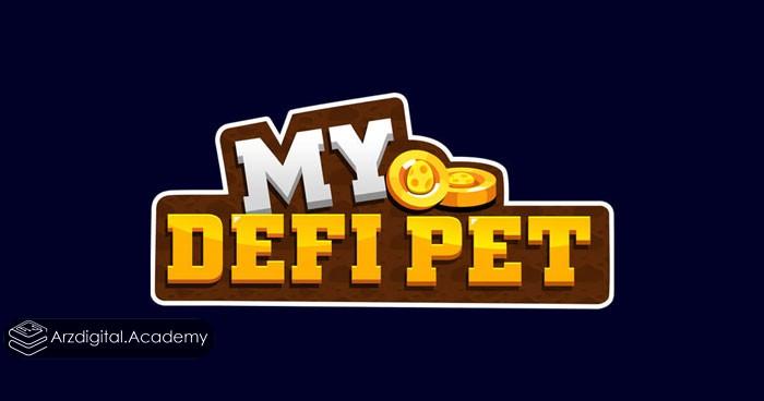 ارز دیجیتال مای دیفای پت My DeFi Pet