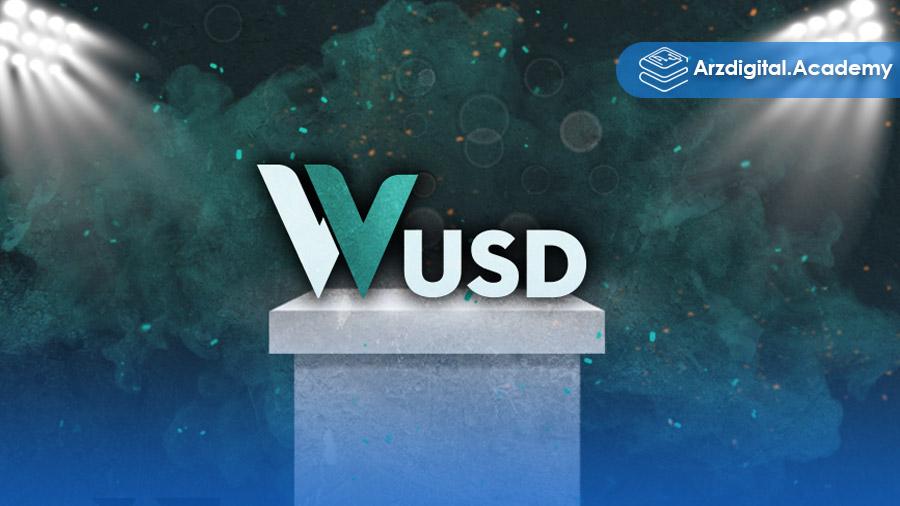 راهنمای استفاده از پلتفرم Wault Finance