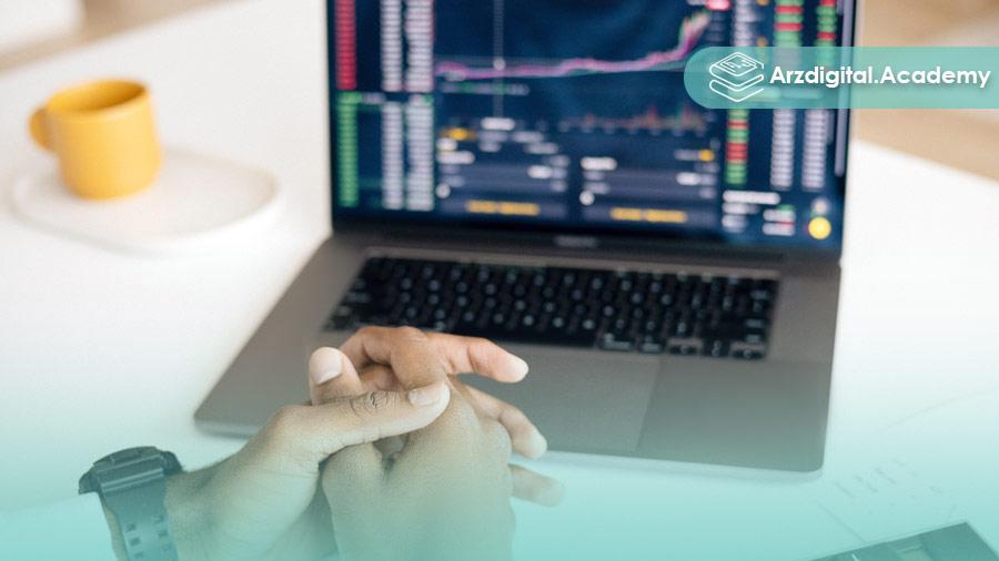 12 اصطلاح مهم در ترید بازار رمزارزها