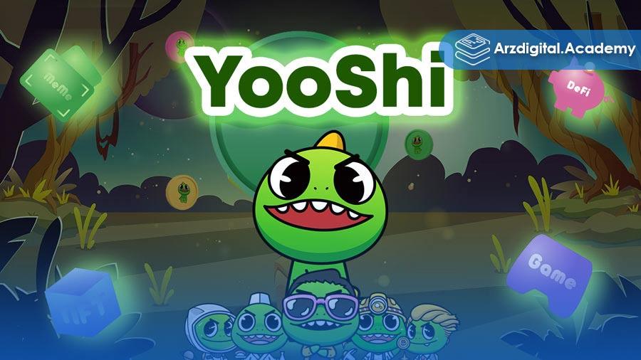 آموزش خرید امن توکن یوشی (YOOSHI)