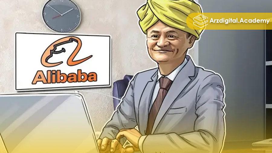 توقف فروش تجهیزات ماینینگ در علی بابا (Alibaba)
