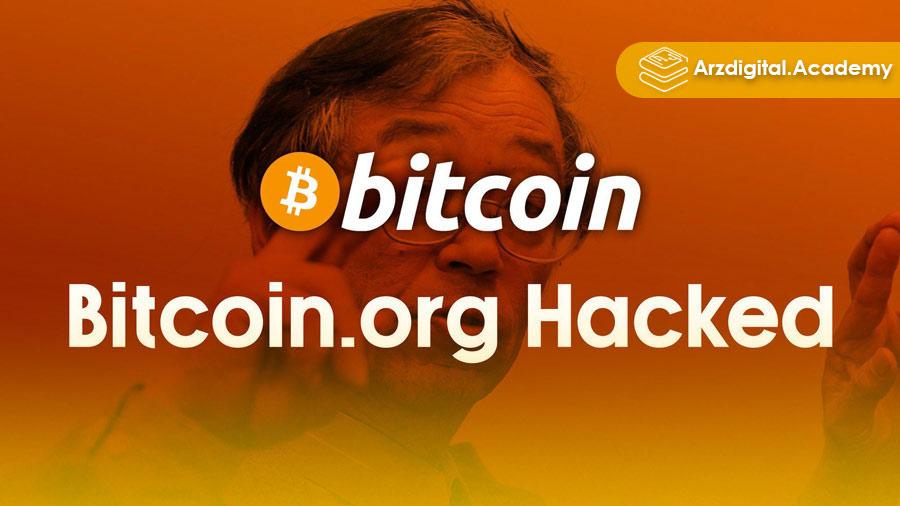 سایت Bitcoin.org هک شد!