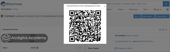 چگونه میتوان کد QR توکن را دریافت کرد؟