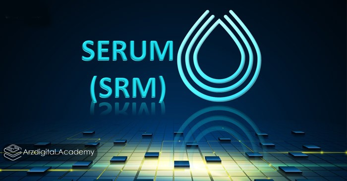 صرافی غیرمتمرکز سروم (Serum DEX) چیست؟