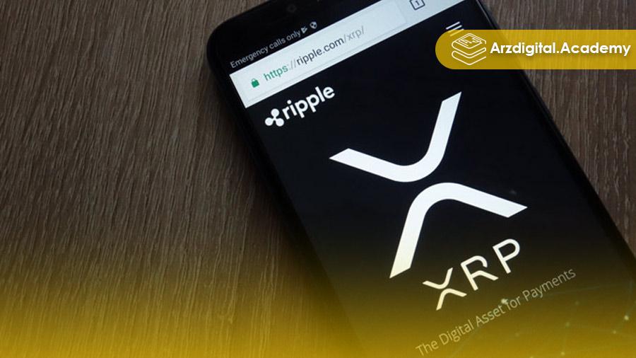 دو برابر ارزان تر شدن افتتاح حساب در XRP Ledger