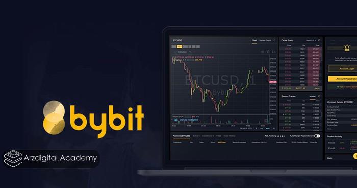 کارمزدهای صرافی بای بیت (Bybit)