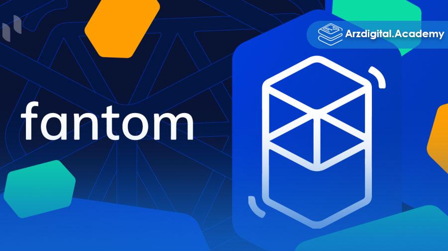 ارز دیجیتال فانتوم (FTM) Fantom