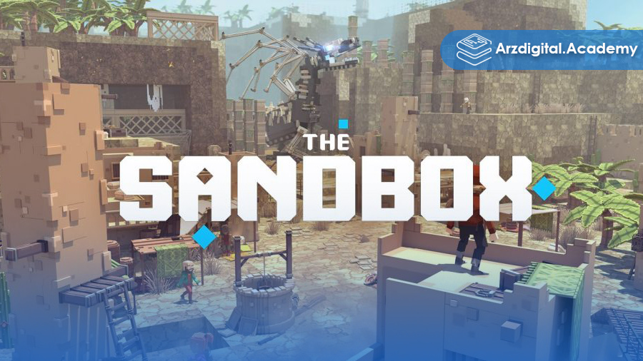 بازی سندباکس (Sandbox) و توکن SAND چیست؟