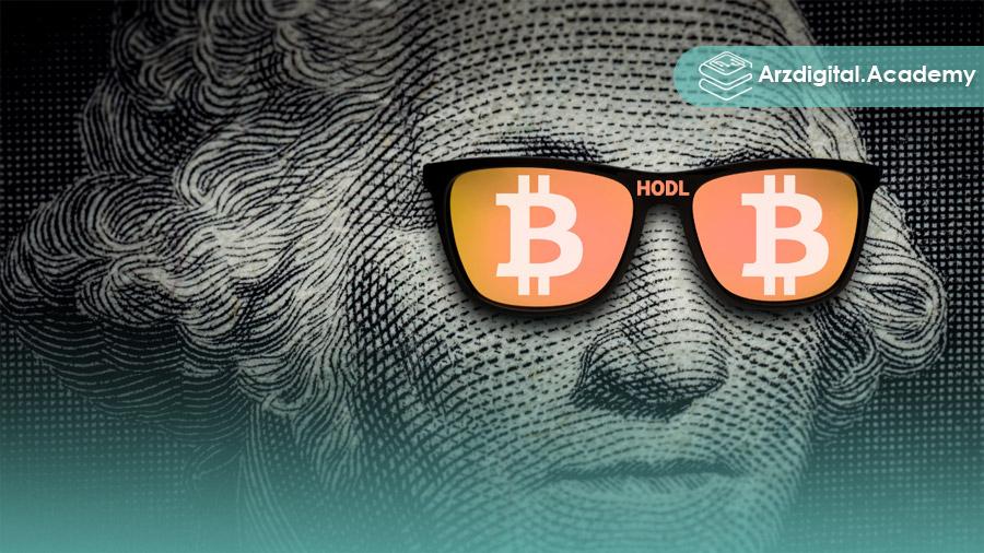 هولد کردن ارز دیجیتال چیست؟