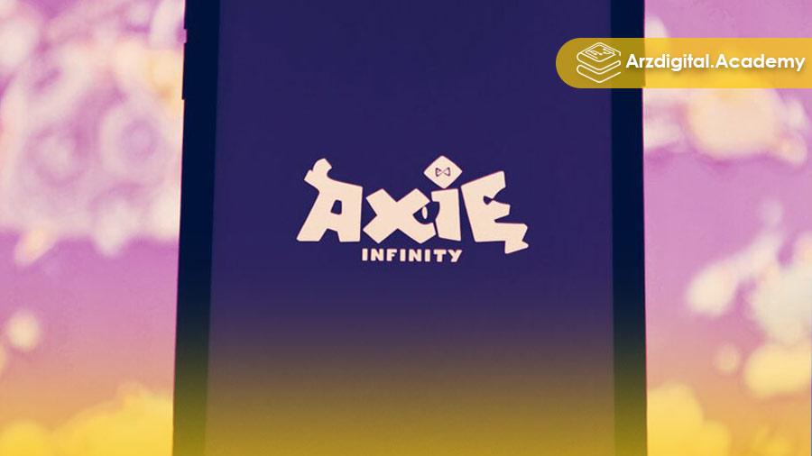 افزایش 70 درصدی رمز ارز Axie Infinity