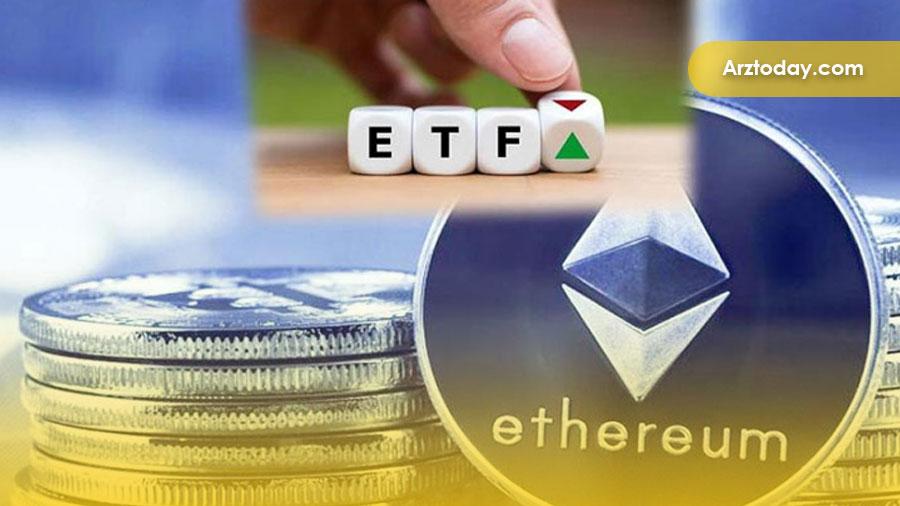 احتمال تایید ETF اتریوم توسط SEC