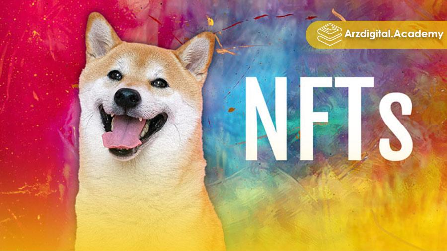 پشتیبانی دوج کوین از توکنهای NFT