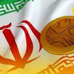 راه اندازی ارز دیجیتال ملی